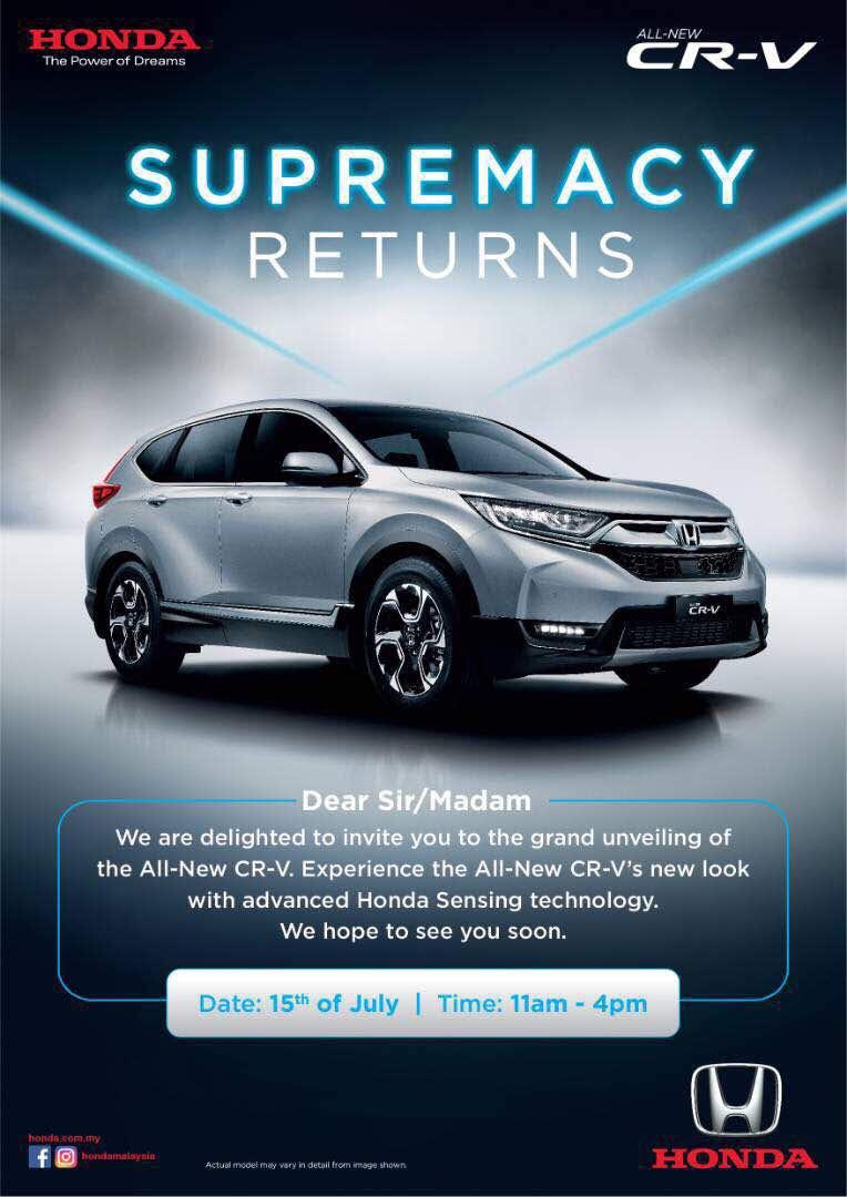 Honda CR-V invitation poster 2017