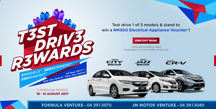 t3st driv3 r3ward Honda 2017 promo