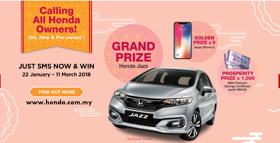 Honda sms now & win poster 2018