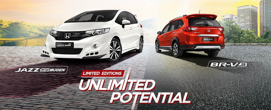 Honda Jazz Mugen and red BR-V Special Edition